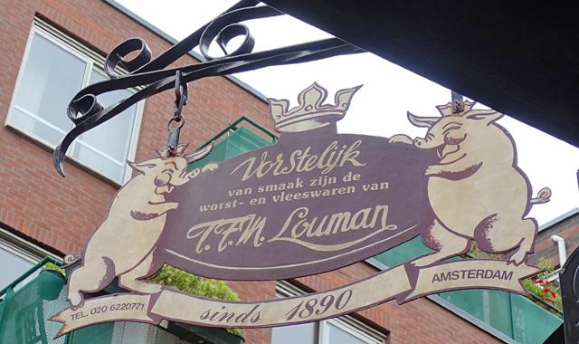 Louman