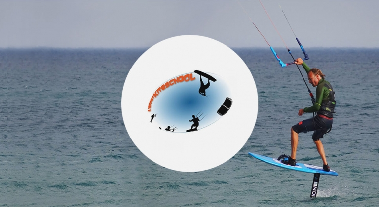 Kite School offer